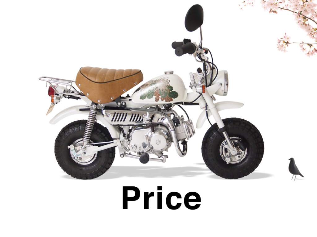 RB-35 価格・注文方法